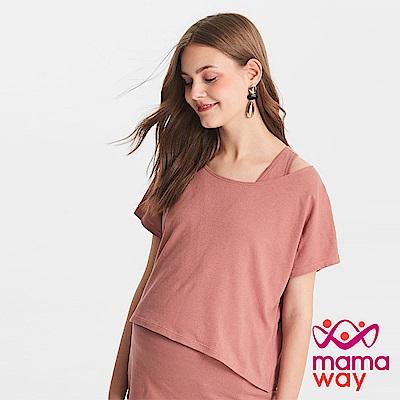 Mamaway 不對稱孕哺上衣-背心+外衣(共兩色)