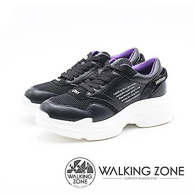 WALKING ZONE 運動休閒厚底老爹鞋 女鞋-黑(另有白)
