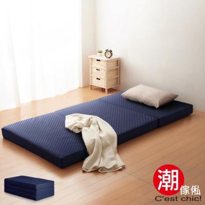 C'EST CHIC_二代目日式三折獨立筒彈簧床墊3.5尺-藍 W105*D188*H11 cm