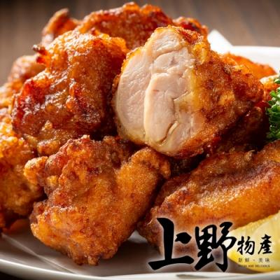 【上野物產】道地日式 唐揚炸雞腿塊  (250g土10%/包 )*8