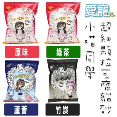 LOVE CAT 愛寵 小喵同學 超細顆粒豆腐貓砂 6L 3包組