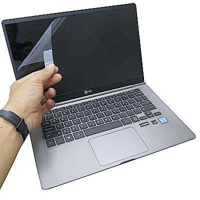 EZstick LG Gram  14 Z 980  專用 螢幕保護貼