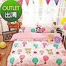 戀家小舖 / 單人床包被套組  米奇熱氣球-兩色可選  高密度磨毛布  台灣製