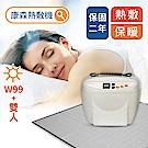 Wipos溫博士水暖機W99 2.0-雙人組