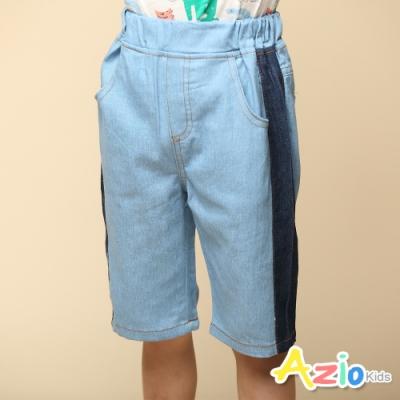 Azio Kids 男童 短褲 粗側配條牛仔彈性休閒短褲(藍)