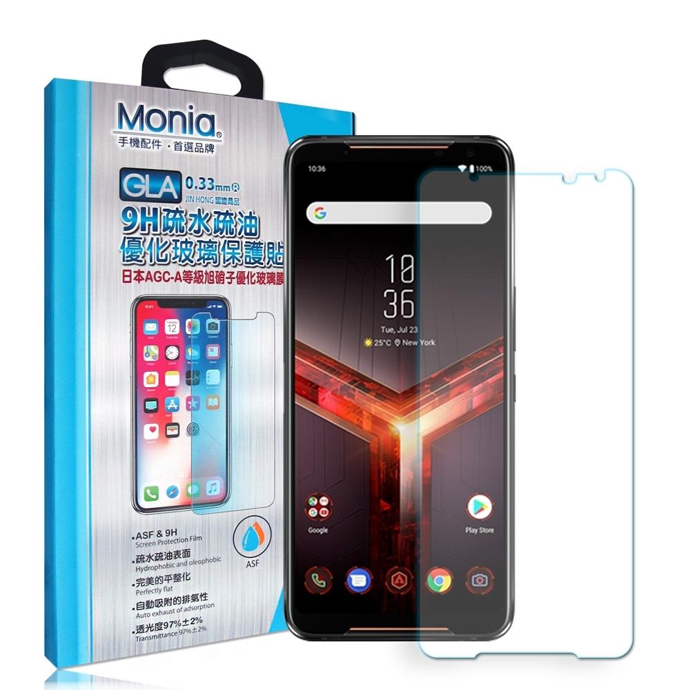 MONIA ASUS ROG Phone II 電競手機 日本頂級疏水疏油9H鋼化玻璃膜