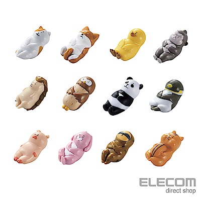 ELECOM Lightning充電線保護套休眠動物系列