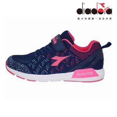 Diadora 兒童潮流鞋 大童 加寬楦 藍 DA9AKC7156
