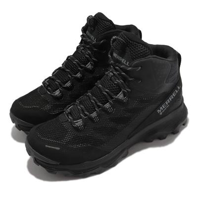 Merrell 戶外鞋 Speed Strike GTX 女鞋 襪套式 防水 彈性支撐 穩定 耐磨 抓地 黑 灰 ML066986