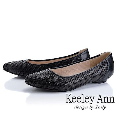 Keeley Ann慵懶盛夏 新鮮人必備真皮編織低跟包鞋(黑色)