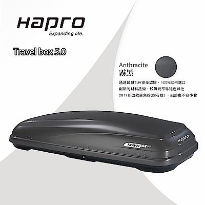 Hapro Travelbox 5.0 鯊魚紋(鑽石紋) 霧黑 440公升 雙開行李箱