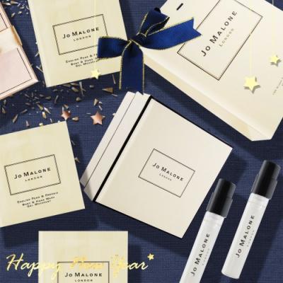Jo Malone 香水香氛洗潤新年禮盒組-針管X2+潔膚露+潤膚霜附限量緞帶+提袋