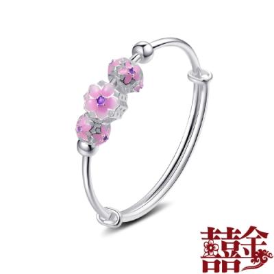 囍金 夢幻櫻花串珠 999千足銀手鐲