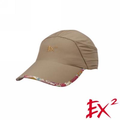 德國EX2 排汗棒球帽(卡其)341316