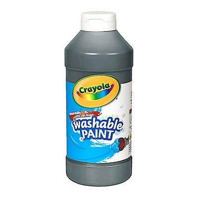 美國Crayola 繪兒樂 可水洗兒童顏料16OZ黑色(3Y+)