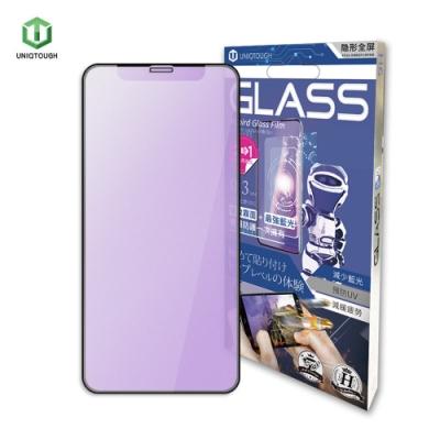 UNIQTOUGH iPhone 11 Pro Max/Xs Max 3D極致霧面藍光9H鋼化玻璃保護貼