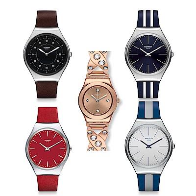 Swatch超薄金屬錶多款選/均價$4165(原價4900)