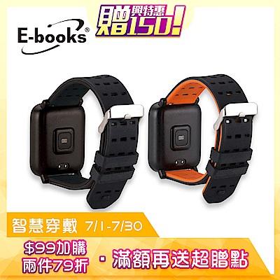 E-books VA3 快拆錶帶20mm通用款