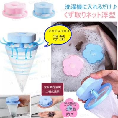 花型洗衣機飄浮濾網-通用式洗衣過濾網超值4入贈洗衣球護洗球Kiret(顏色隨機)