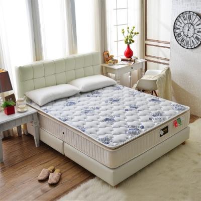 雙人加大6尺 厚三線皇冠藍-涼感抗菌天絲+乳膠+護邊+蜂巢獨立筒床墊-護腰床-Ally愛麗