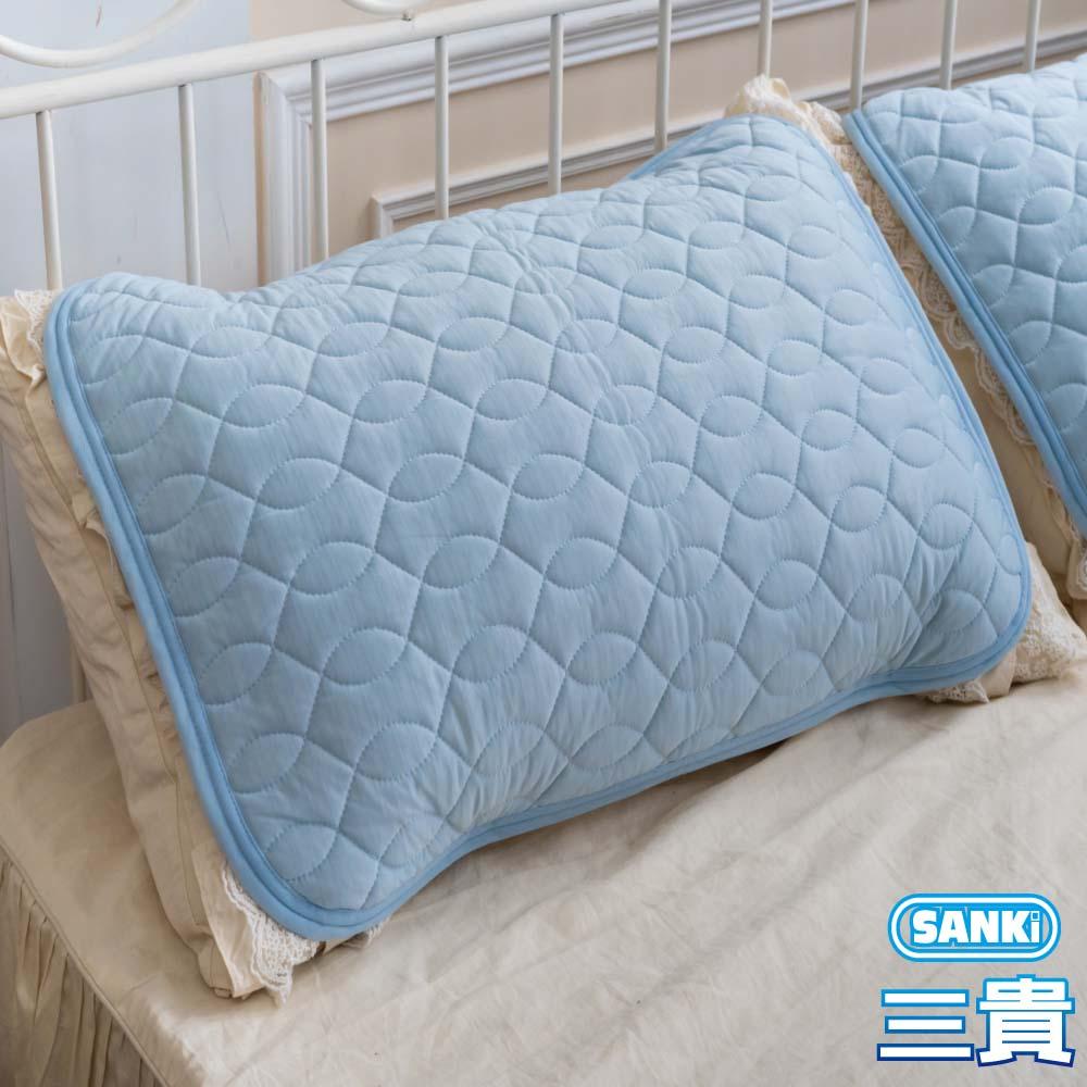 三貴SANKI 涼感紗立體3D透氣網枕墊 2入(45*65)