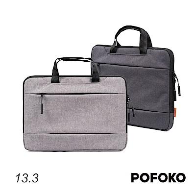 POFOKO A300  13.3吋 手提電腦包