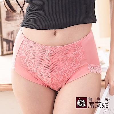 席艾妮SHIANEY 台灣製造(5件組)中大尺碼 蕾絲高腰內褲 夏日好朋友款