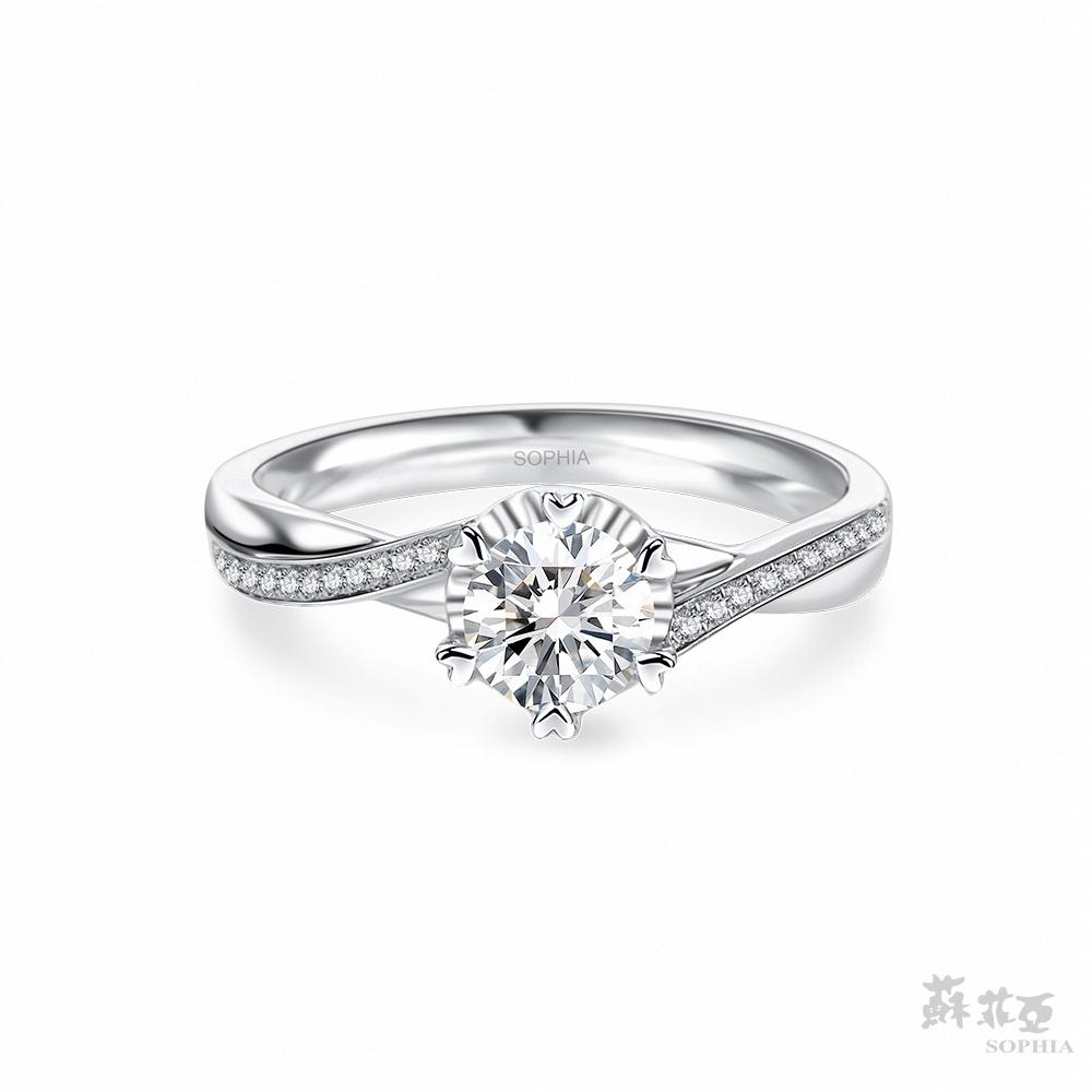 SOPHIA 蘇菲亞珠寶 - 心願 GIA 0.50克拉E_VS2 18K白金 鑽石戒指