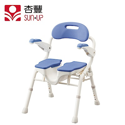 杏豐 安壽可收摺凹型洗澡椅-藍