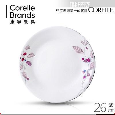 美國康寧 CORELLE嫣紅微風10吋平盤