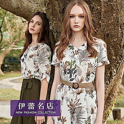 伊蕾 亞洲時尚超品週3折up 滿3600現折500