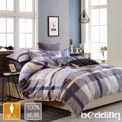 BEDDING-純棉三件式兩用被床包組-多款任選(單人加大)