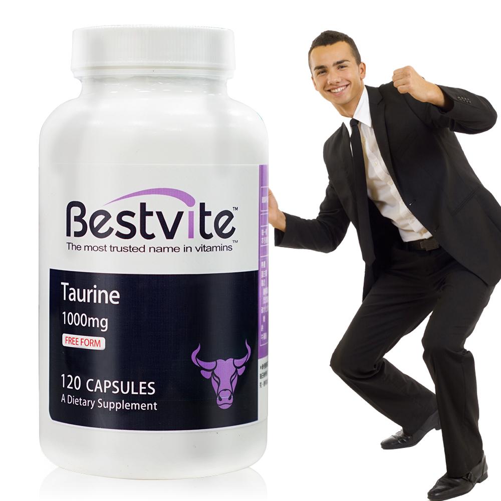 美國BestVite 必賜力牛磺酸膠囊1瓶 (120顆)