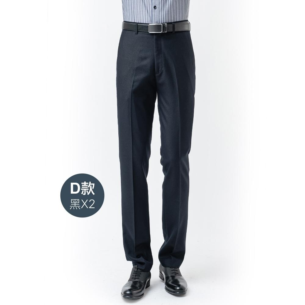 極品名店 頂級透氣西裝褲2件組(多款選) product image 1