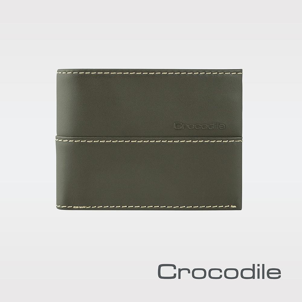 Crocodile Superlight 系列短夾-拉鍊雙鈔款 0103-08804