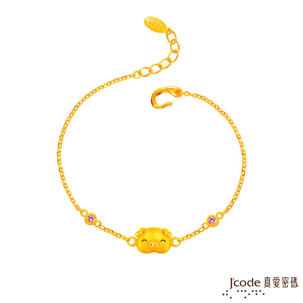 J'code真愛密碼 幸福小豬黃金/水晶手鍊