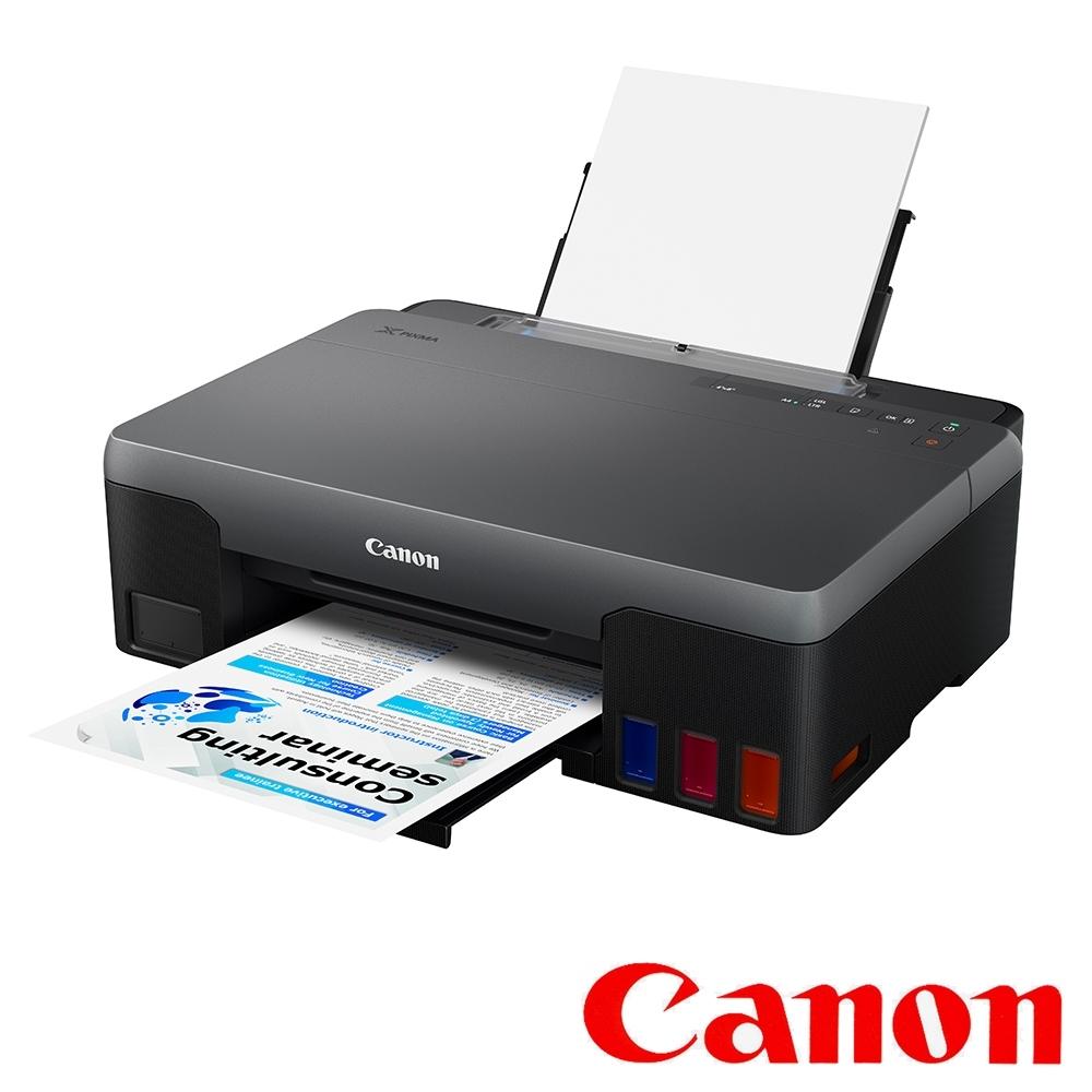 Canon PIXMA G1020原廠大供墨印表機