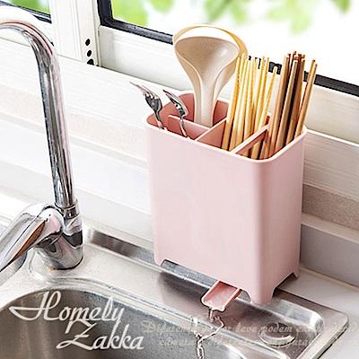 Homely Zakka 簡單好食光筷匙餐具多格收納霧面PP瀝水排水餐具筒架-玫粉