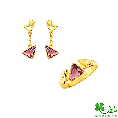 幸運草 三角遊戲黃金戒指+黃金耳環
