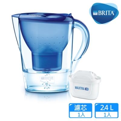 德國BRITA  2.4公升Marella馬利拉濾水壺 (內含MAXTRA+濾芯1入)藍色