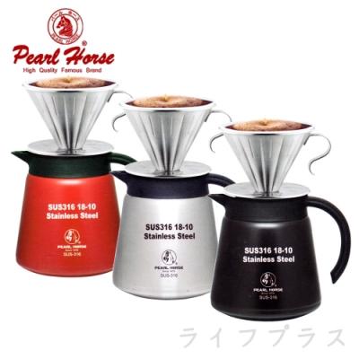 日本寶馬牌#316保溫咖啡壺-800mlX1+不鏽鋼錐形咖啡濾器1~4人X1