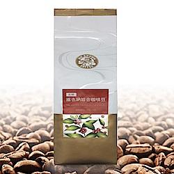【MR.BROWN 伯朗】維也納咖啡豆一磅(綜合咖啡豆 Coffee Blends)