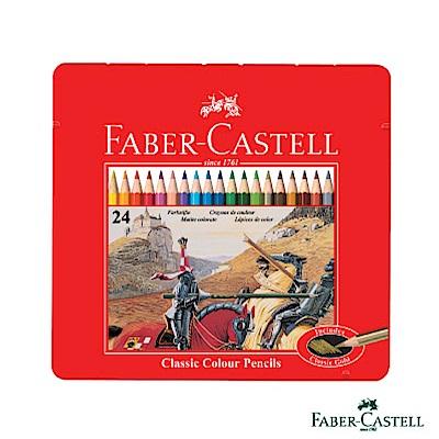 Faber-Castell紅色系油性彩色鉛筆-24色鐵盒裝