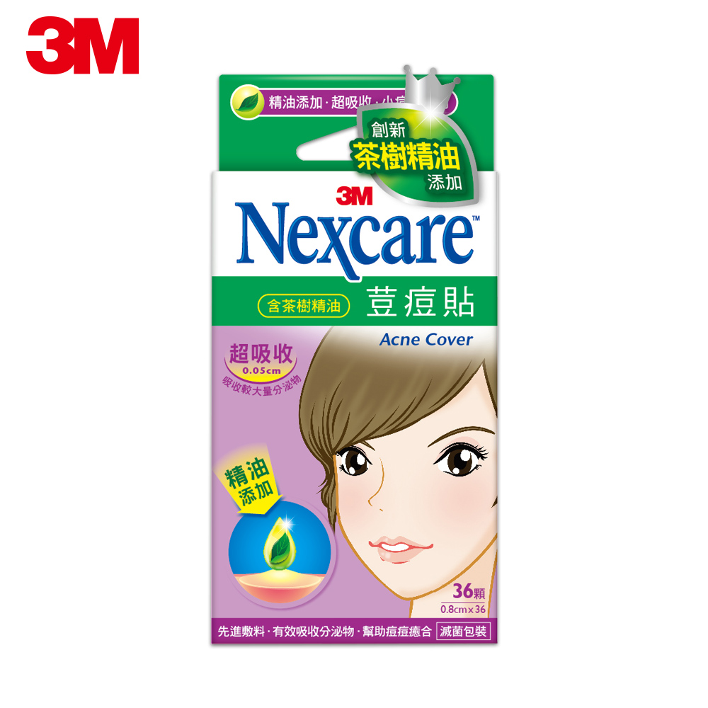 3M Nexcare 茶樹精油荳痘隱形貼-小痘子專用