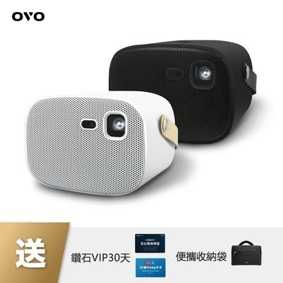 [便攜組]OVO 掌上型無框電視 U5 U5B 智慧投影機 時尚白 質感黑