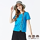 MYVEGA麥雪爾 絲光棉純色織帶休閒上衣-藍 product thumbnail 1