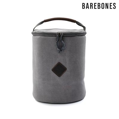 【Barebones】營燈收納袋 LIV-285 / 拉鍊式
