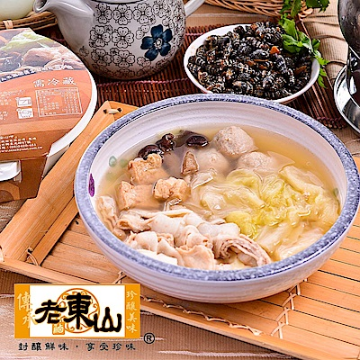 【老東山】獨享日式豬肉鍋 2盒 (800g/盒)