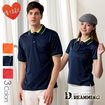 Dreamming MIT簡約雙色涼爽水晶紗短袖POLO衫 透氣 機能-丈青/橘色/紅色