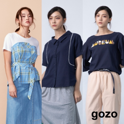 [時時樂限定]gozo 春夏氣息精選上衣690-三款任選